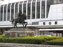※(障)※一般事務 熊谷市 熊谷駅 PC作業 書類整理など